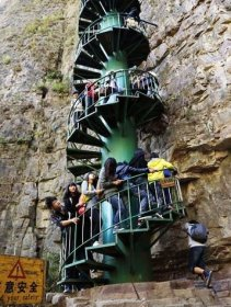 Las escaleras de Taihang: de la tierra a las nubes - stair-226x300