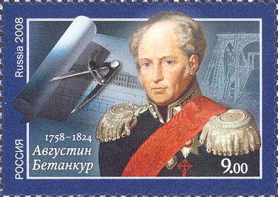 El telégrafo óptico - Sello ruso del ingeniero Betancourt, pionero de la telegrafía óptica en España (6).