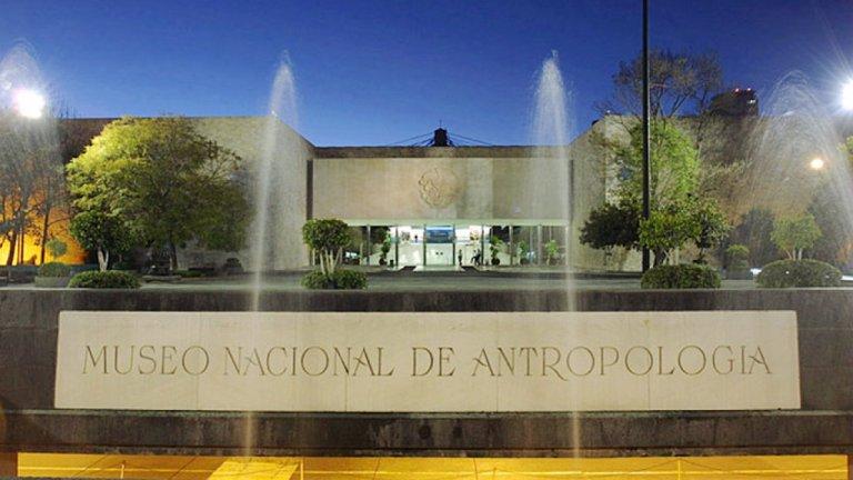 Museu Nacional de Antropologia Cidade do México