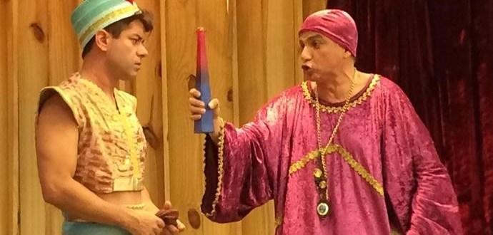 'Aladdin e o Roubo da Lâmpada'