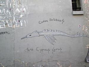 streetartbastille (9)
