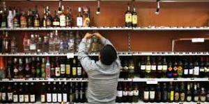alcoolsmondecorps