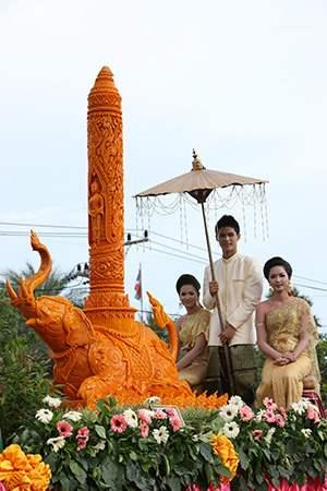 Khao-Phansa-Surin