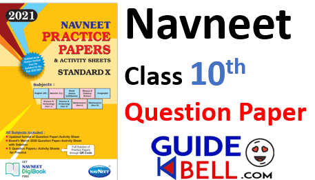 Navneet 10th question paper