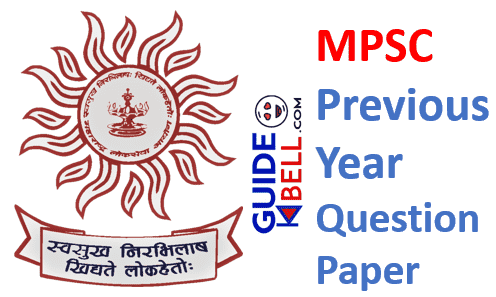 MPSC Previous Year Question Paper
