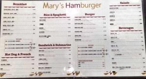 台北-台灣-必吃-漢堡-美食-平價-推薦-便宜-限定-牛肉-豬肉-起司-內湖-天母-taiwan-taipei-hamburger-mary's burger-musteat-茉莉漢堡