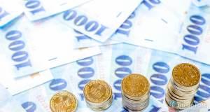 台幣辨識-台灣旅遊旅行-換匯-匯率-currency-taiwan-ntd-twd
