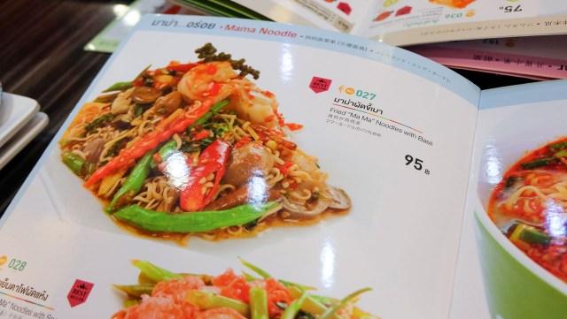 YumSaap媽媽麵-曼谷美食推薦必吃-懶人包-泰國-自助-蘇坤蔚-terminal21-菜單價位