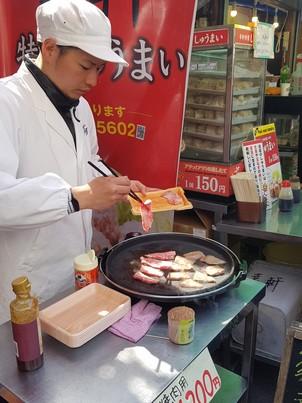 Tsukiji Fish Market 2