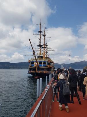 Hakone ferry