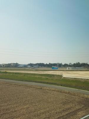 Shinkansen view 1