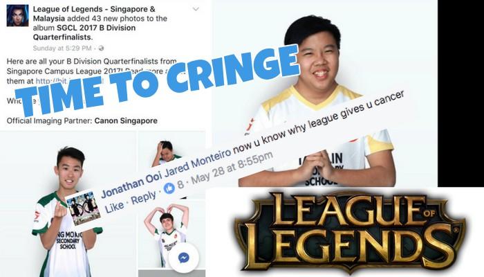 League of Legends SGCL 2017