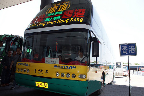 Guilin-Hong Kong direct bus