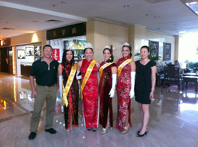 Hawaii Narcissus delegation in Guilin