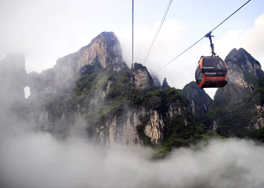 Tianmen Mountain in Zhangjiajie, China