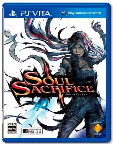 soul_sacrifice_japon_2