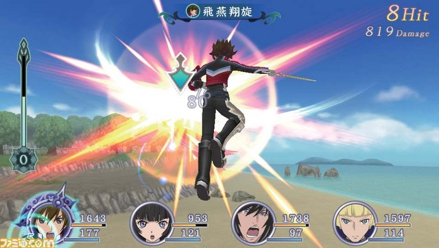 Tales of Hearts R gameplay