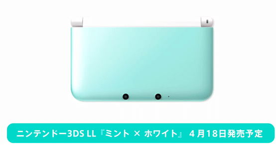 tomodachi_collection_3ds_xl
