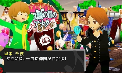 Persona Q Shadow of the Labyrinth 20