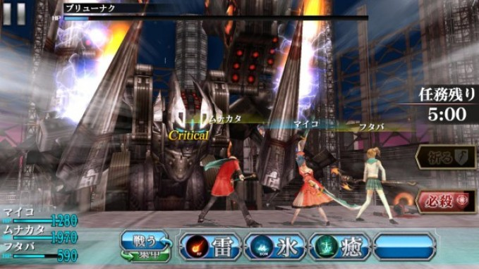 Final-Fantasy-Agito-03