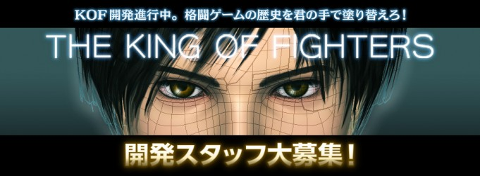 King_Of_Fighters_3D