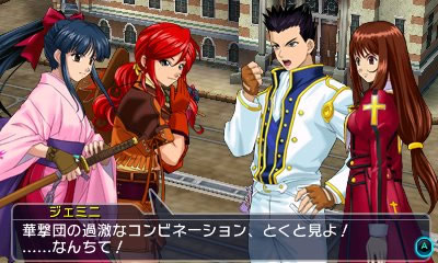 project x zone 2 gameplay 5
