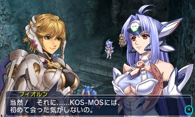 Project X Zone 2 personajes (14)