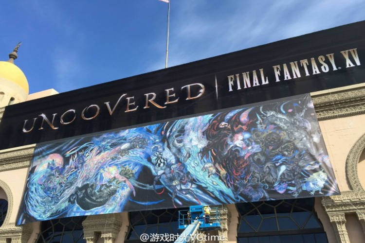 Square enix decora uncovered final fantasy xv
