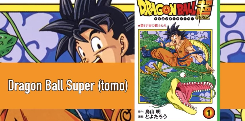 dragon-ball-super-tomo