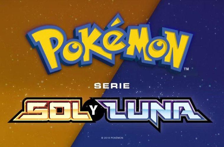 pokemon sol y luna serie