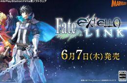nuevo trailer de fate extella link