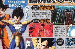 Anunciados Son Goku y Vegeta base en Dragon Ball FighterZ vía DLC