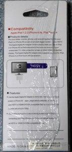 DisplayPort-HDMI変換アダプタ パッケージ裏面