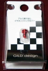 GILD design GA-200R パッケージ