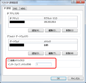 Windows  NIC IPv4設定画面