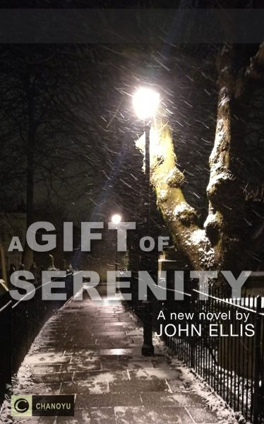 Guitar Access founder John Ellis has written a novel.