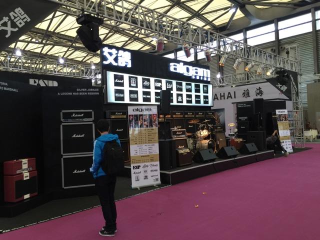 MusicChina2015_ - 6