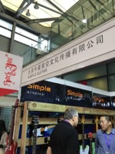 MusicChina2015_ - 60
