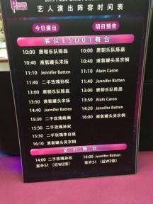 MusicChina2015_ - 65