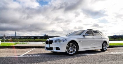 –均衡旅行– BMW F11 520D M Package 開箱拍攝
