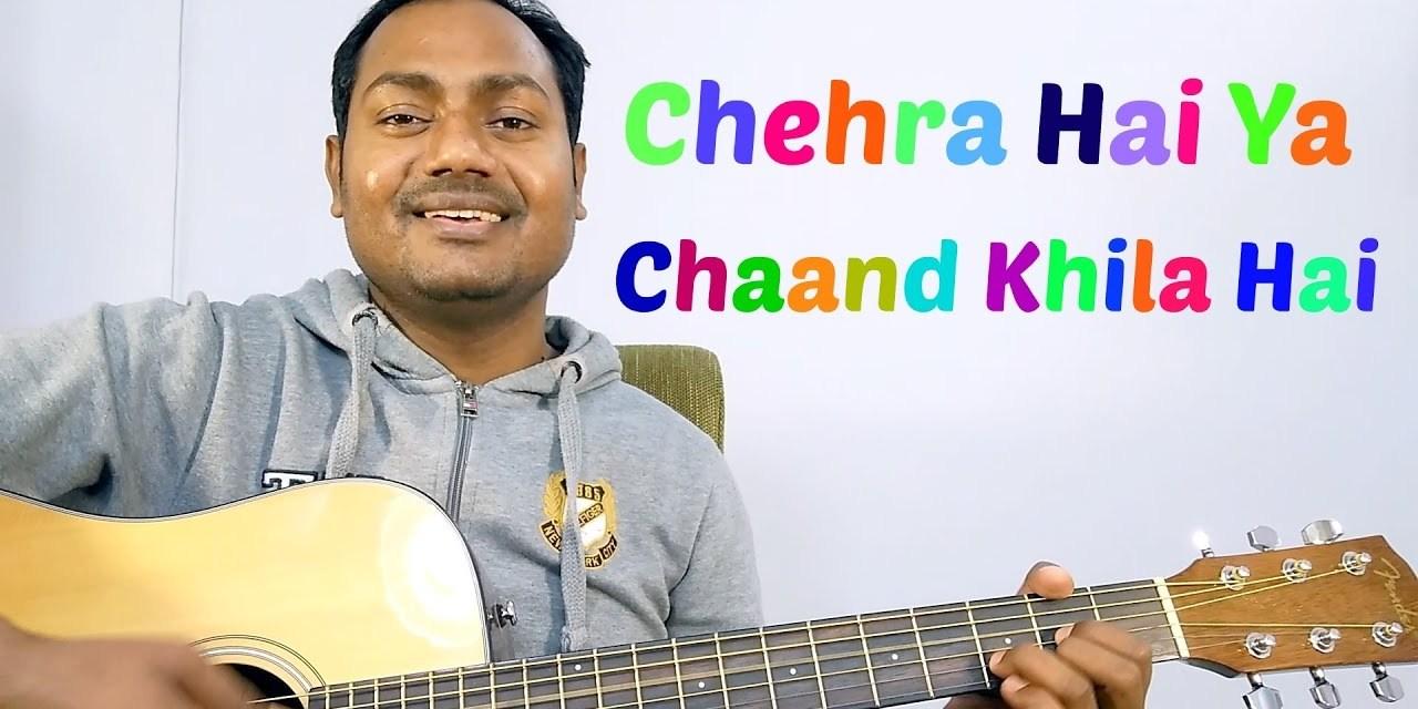 Chehra Hai Ya Kishor Kumar Complete Easy Guitar Lessonschords