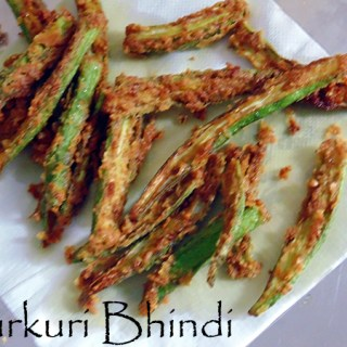 Kurkuri Bhindi