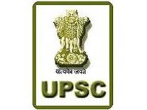 UPSC CAPF 2014 Exam Notification