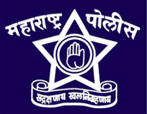 Pune Police Constable Recruitment 2014
