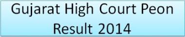 Gujarat High Court Peon Result 2014