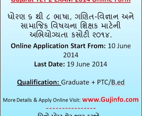 GSEB TET 2 Exam Online Application Form 2014