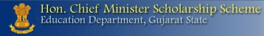Chief Minister Scholarship Scheme Gujarat 2014