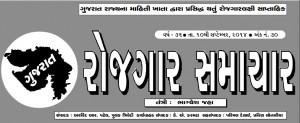 Gujarat Rojgar Samachar E-paper