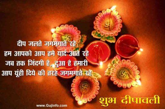 Happy Diwali Wallpaper 2014