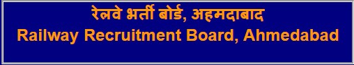 RRB Ahmedabad Recruitment 2014